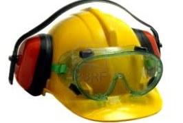 Higiene y seguridad en el trabajo