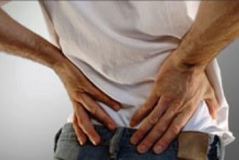 Atención medica domiciliaria: riesgos musculoesqueléticos