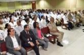 República Dominicana: ARL cubrirá al 100% a miembros de Defensa